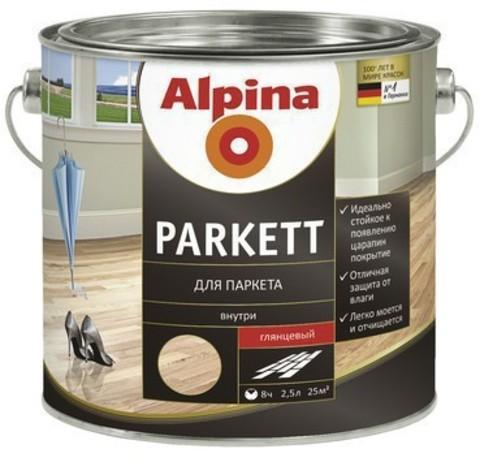 Alpina PARKETT/Альпина Паркет алкидно-уретановый паркетный лак