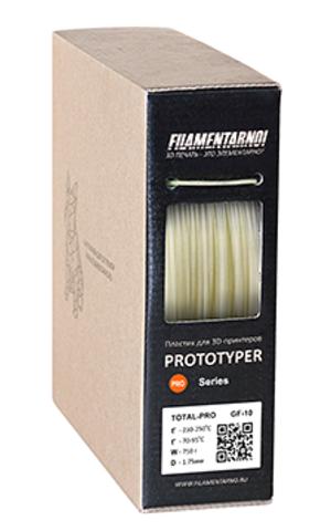 Пластик Filamentarno! PRO TOTAL GF-10 ударопрочный стеклополненный. 750 гр.