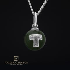 """Именной кулон из зелёного нефрита """"Т""""."""