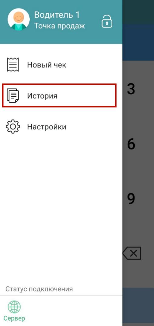 mceclip26.png