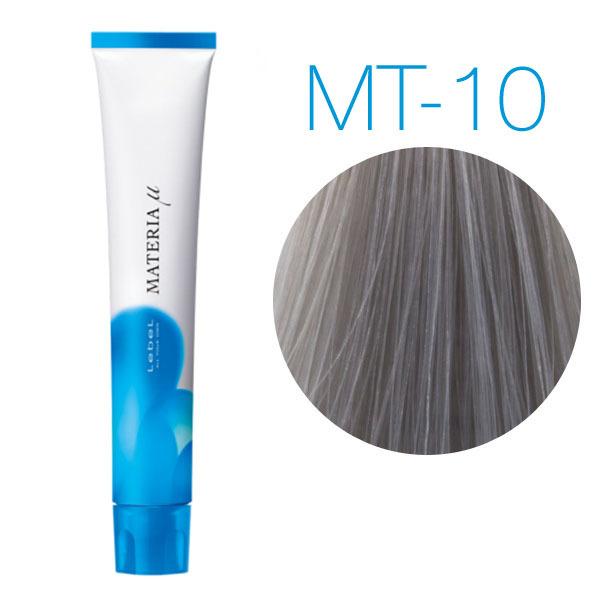 Lebel Materia Lifer MT-10 (яркий блондин металлик) -Тонирующая краска для волос