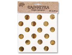 Салфетка фольгирован золотая 33см 6шт/G