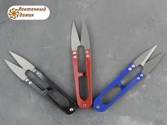 Ножницы для обрезки нитей