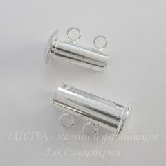 Замок магнитный трубочка на 2 нити (цвет - серебро) 15х10 мм