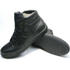 Кроссовки ботинки мужские зимние кожаные Ikoc 1608-1 Sport Black.