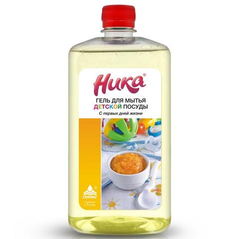 Средство для мытья посуды детской НИКА С первых дней жизни 1 кг