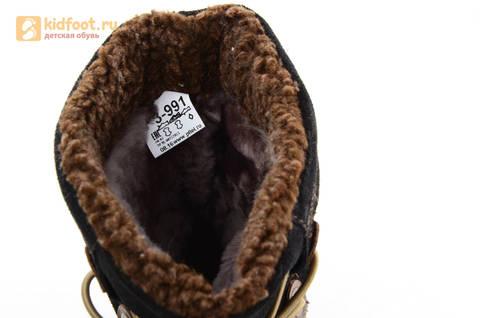 Зимние сапоги для мальчиков из натуральной кожи на меху Лель, цвет черный. Изображение 14 из 15.