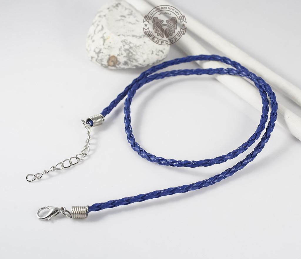 Кожаный шнур с застежкой синего цвета (45 см)