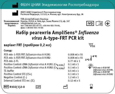 R102(1)2-U Набір реагентів AmpliSens®  Influenza virus A-type-FRT PCR kit  Модель:  варiант FRT