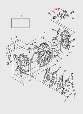 Прокладка крышки термостата  для лодочного мотора T15, OTH 9,9 SEA-PRO (2-24)