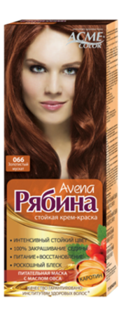 Рябина Avena Крем-краска для волос тон №066 золотистый мускат