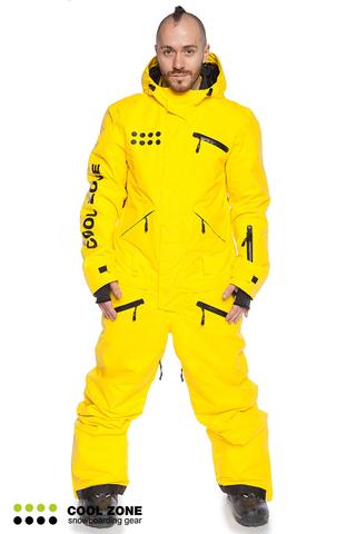 COOL ZONE MONO мужской сноубордический комбинезон желтый