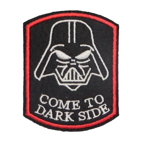 Дарт Вейдер — Come to dark side