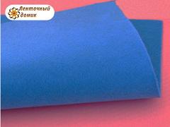 Фетр жесткий толщина 1 мм светло-синий