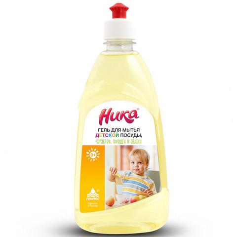 Средство для мытья посуды детской НИКА С первых дней жизни 0,5кг с дозатор