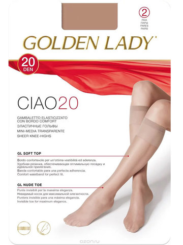 Гольфы Ciao 20 (2 пары) Golden Lady