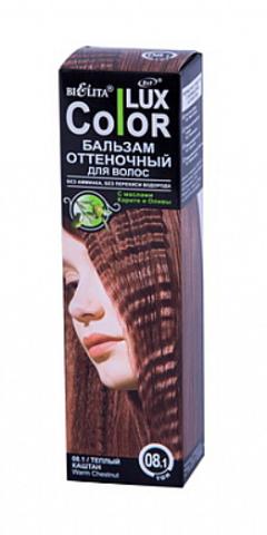 Белита COLOR LUX  Оттеночный бальзам для волос тон 08.1 100мл