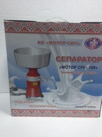 Сепаратор молочный «Мотор Сич СЦМ – 100-18»