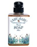 Жидкое мыло ручной работы из полевой коллекции с эфирными маслами цветов, Sabu-Sabu