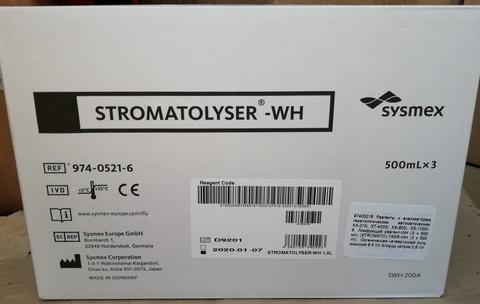 97405216 Лизирующий реагент - WH (3x500мл) (Stromatolyser-WH), (3 x 500ml) Sysmex Corporation, Japan/Сисмекс Корпорейшн, Япония