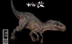 Динозавр фигурка 1/35 Берсерк Рекс