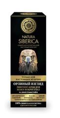 Мужской Лифтинг-крем для кожи вокруг глаз Орлиный взгляд Natura Siberica