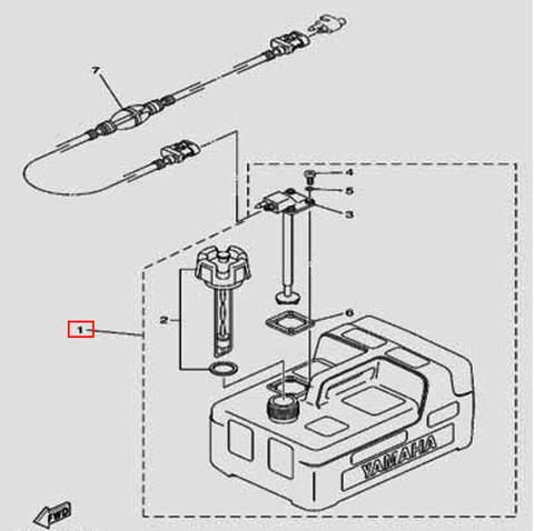 Бак 12 л. для лодочного мотора F5 Sea-PRO(20-1)
