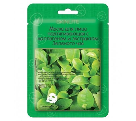 Skinlite Маска для лица подтягивающая с коллагеном и экстрактом Зеленого чая 23мл SL-211