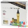 Nanoblock - Биг Бен