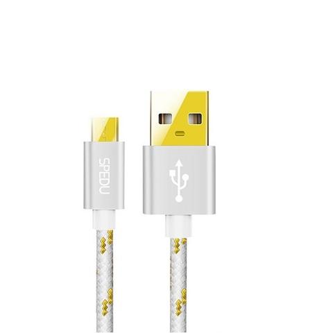 Кабель micro USB SPEDU 25cm (белый)