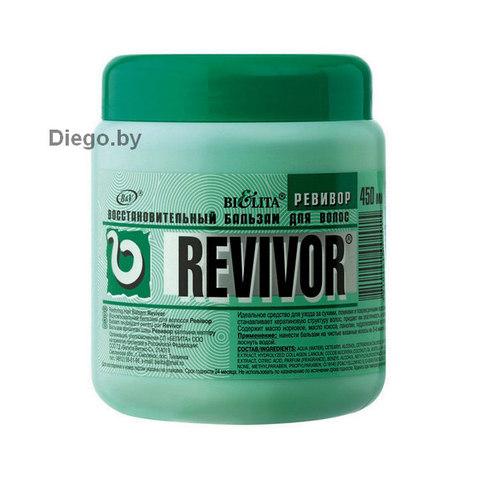 Восстановительный бальзам для волос