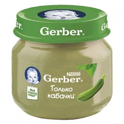 Gerber® Овощное пюре кабачок 80гр