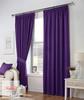 Тоскана (фиолетовый). Плотные шторы рогожка.