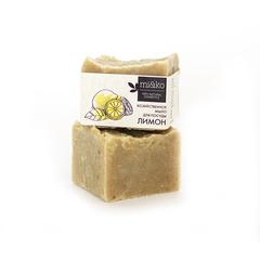 МиКо, Хозяйственное мыло для посуды Лимон, 175г