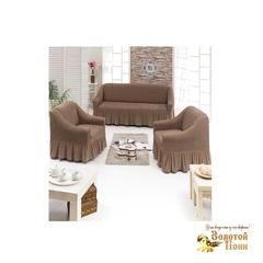 Набор чехлов для мебели (3 пред) 17НП.53