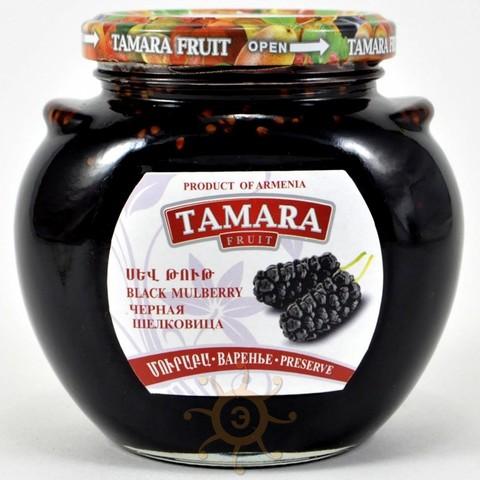 Варенье из шелковицы черной Тамара, 400г