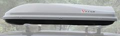 Бокс V-Star 450L grey 173.5х81х41.5 см (BX1450GR)