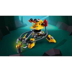 Конструктор LEGO Creator Робот для подводных исследований 31090