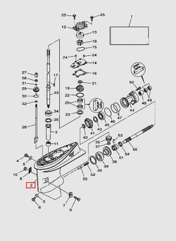 Корпус редуктора для лодочного мотора T40 Sea-PRO (23-2)