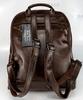 Рюкзак женский St. Fanky 16P09 Коричневый