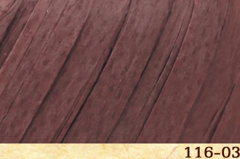 Пряжа Fibra Natura Raffia 116-03 шоколад