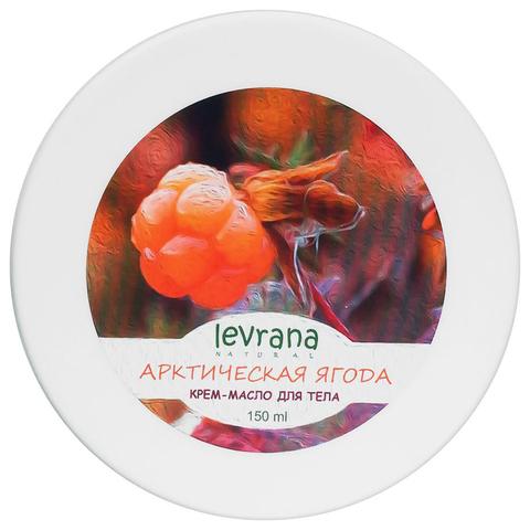 Крем-масло для тела Арктическая ягода, Levrana