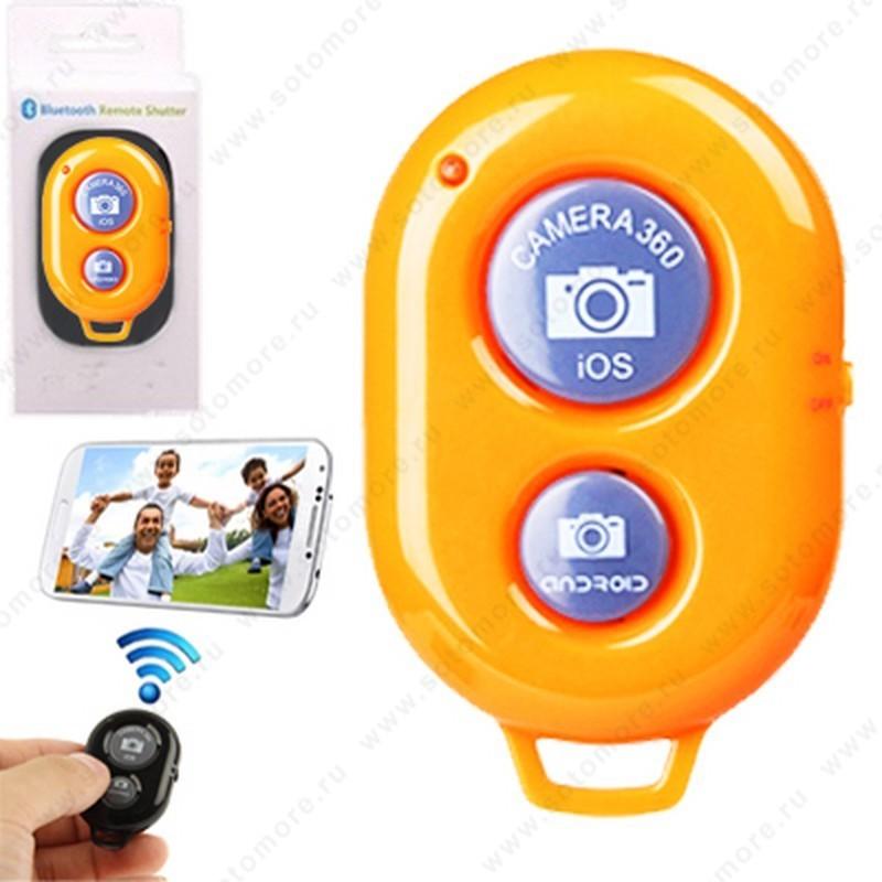 Пульт для фото и видео Bluetooth оранжевый