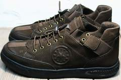 Осенние мужские туфли кроссовки Luciano Bellini 71748 Brown
