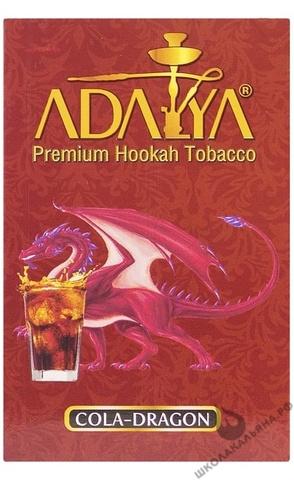 Табак Adalya 50 г Cola dragon (Кола Дрэгон)