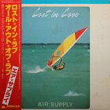 Air Supply / Lost In Love (LP)