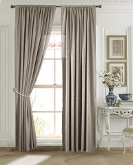 Длинные шторы. Лоран (коричневый). Шторы из стриженного бархата.