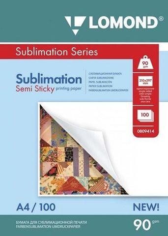 Сублимационная полулипкая матовая бумага LOMOND Semi Sticky Sublimation Transfer, A4, 90 г/м2, 100 листов (0809414)