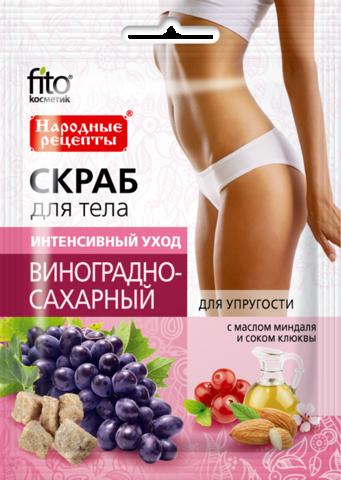 Фитокосметик Народные рецепты Скраб для тела Для упругости виноградно-сахарный 100г