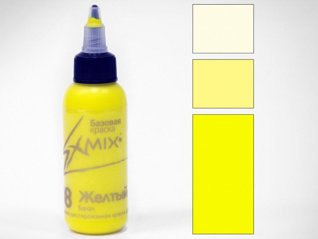 Exmix Краска укрывистая Exmix 08 Желтая (холодный) 1000 мл Exmix_08_Желтый__холодный_.jpeg